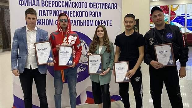 Крымчанка Елизавета Куклишина победила в финале первого Всероссийского фестиваля патриотического рэпа