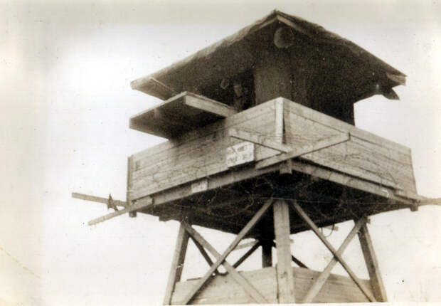 watch_tower_at_koje-do.jpg