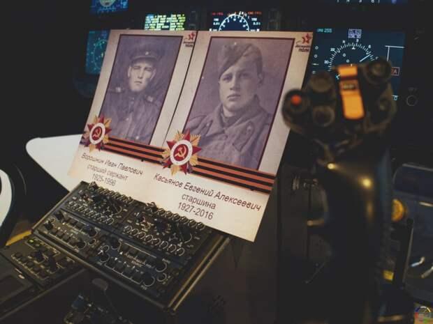 Московский авиацентр принял участие в акции «Бессмертный полк»