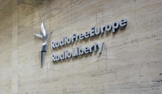 «Радио Неволя» — тоталитарная секта псевдожурналистов