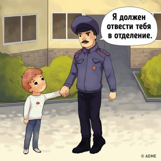 12 основных уловок похитителей детей
