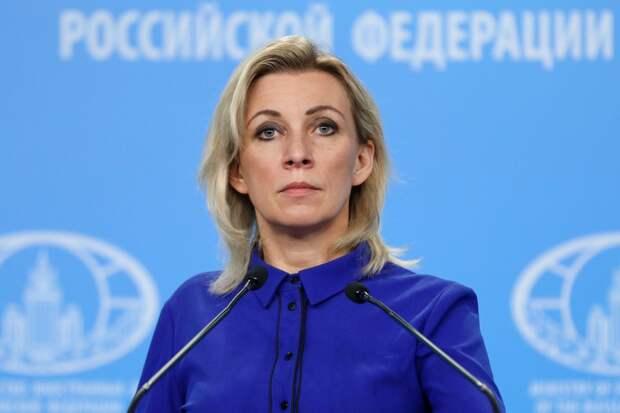 МИД РФ: Вопрос с численностью состава дипмиссий США закрыт окончательно