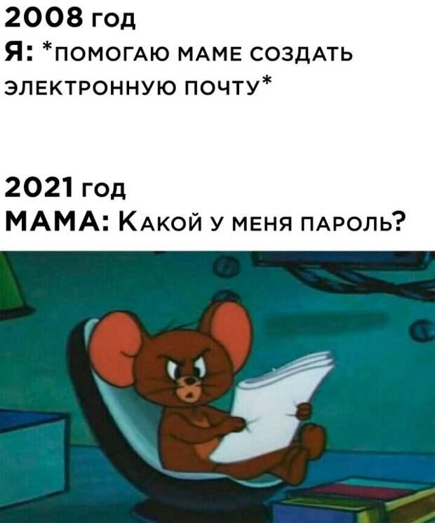 Смешные картинки 15 июня 2021