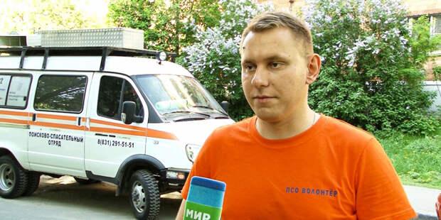 Город сплотился: пропавшего ребенка в Нижнем Новгороде искали 250 волонтеров