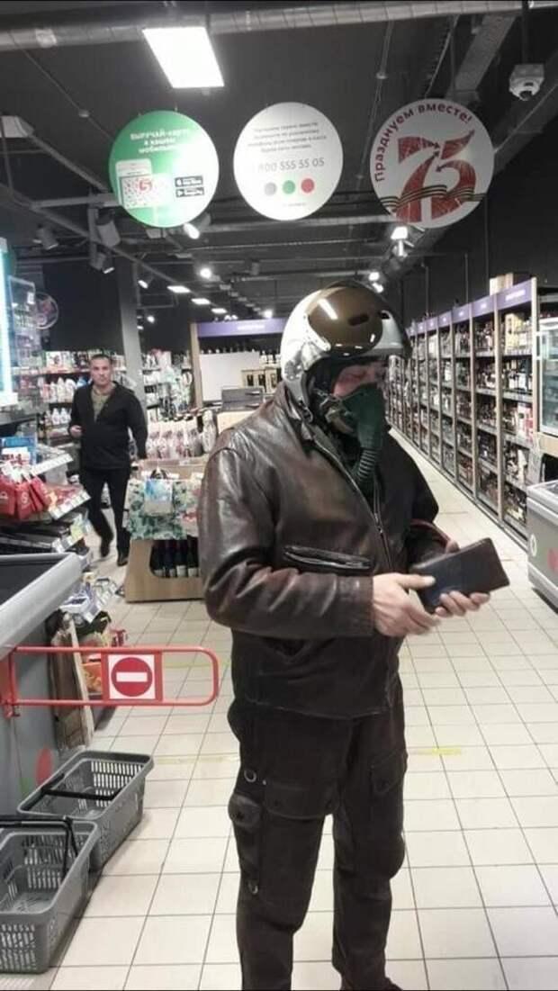 Супермаркеты, которые нас озадачивают