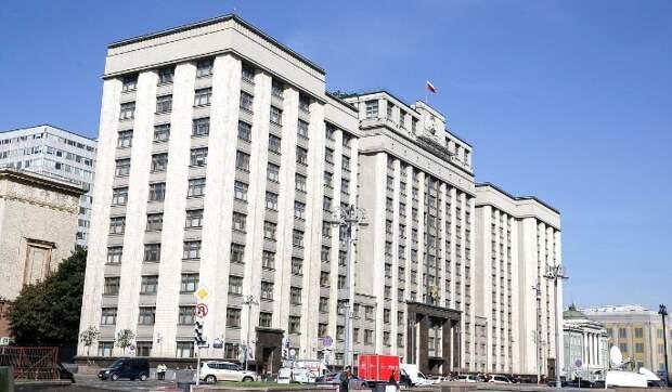 Эксперт: Россияне все больше доверяют Госдуме