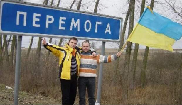 Потужный  ответ Украины