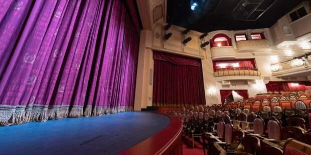 Театр на Ленинградке опубликовал репертуар спектаклей на первый месяц весны