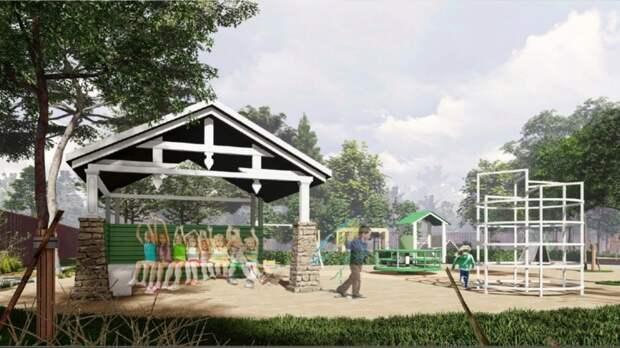 ВБелгородской области площадку детского сада сделают вамериканском стиле