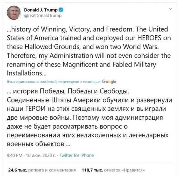 Юрий Селиванов: Прекрасные войны Америки