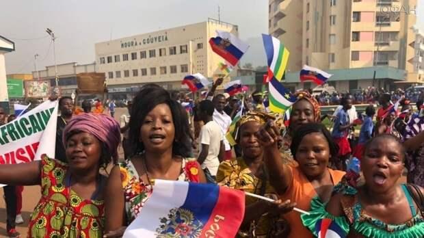 Центральноафриканцы отметили День России праздничным шествием