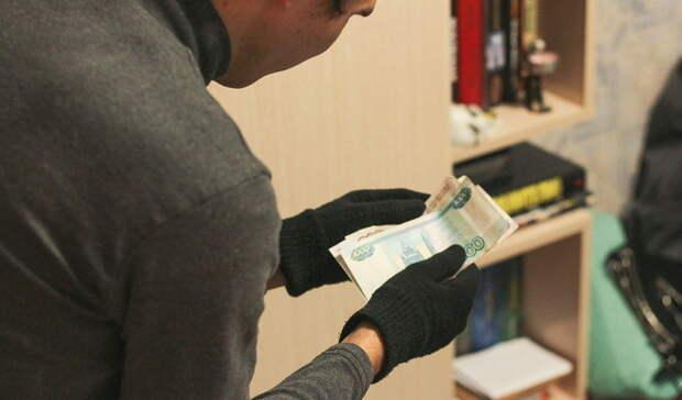Мужчина ограбил офис микрофинансовой организации вОрске послеотказа ввыдаче займа