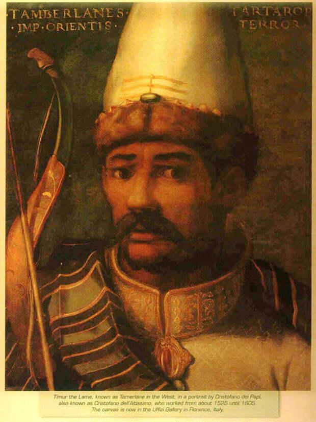 Тамерлан император восточный, Тартарии властитель мира. Картина флорентийского художника Cristofano dell'Altissimo (1525-1605).