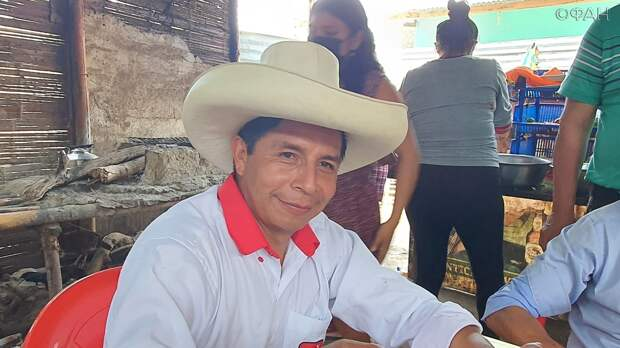 Консерваторы укрепили свои позиции перед выборами в Перу