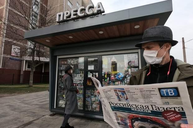 Конституционный суд РФ разрешил размещать киоски на придомовой территории