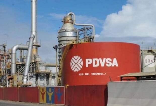 PDVSA лишается европейских клиентов