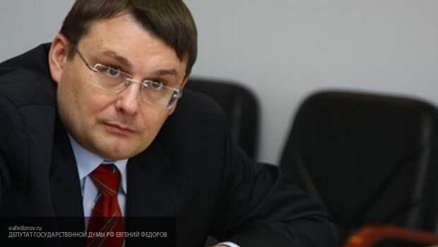 Депутат Федоров: КПРФ и Рашкин используют людей для расшатывания ситуации в РФ