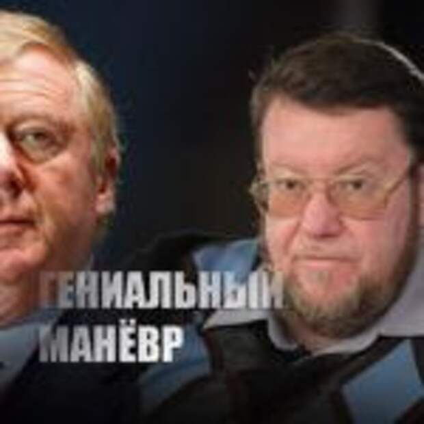 Сатановский предложил «оскорбительно и смешно» отвечать на позицию Вашингтона по Курилам