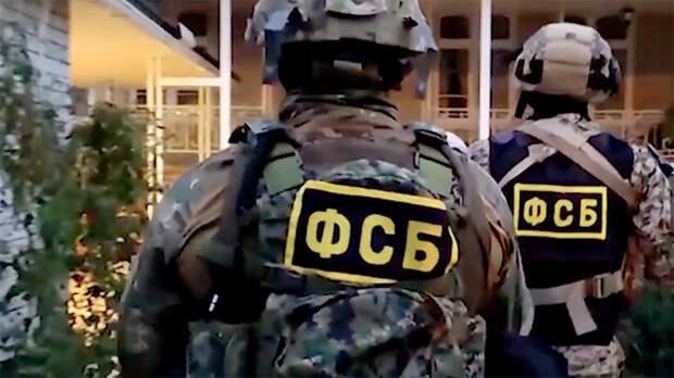 В России разоблачили «благотворительную» организацию, спонсирующую сирийских террористов