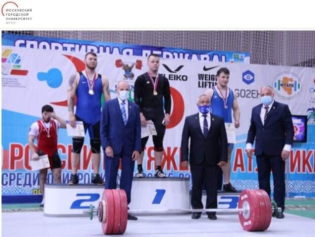 Тяжелоатлет из МГПУ стал чемпионом юниорского первенства России