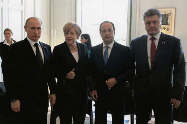 Представьте - Нормандская четверка без России