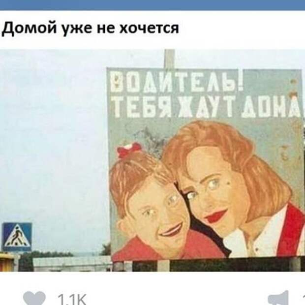 Антисоциальная реклама не очень-то и хотелось, пофиг, прикол, странные совпадения