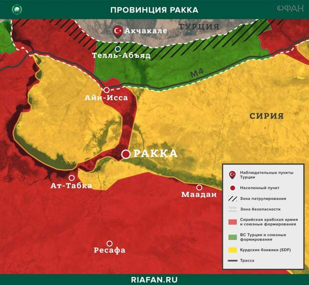 Карта военных действий — Ракка