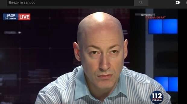 Гордон рассказал о данных со спутников США в деле о крушении МН17