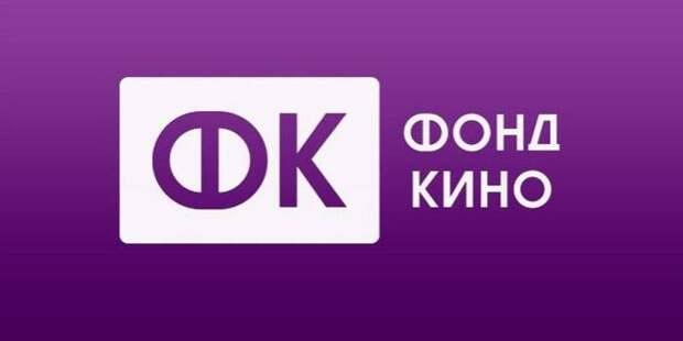 ВФонд кино вошли Данила Козловский иКлим Шипенко