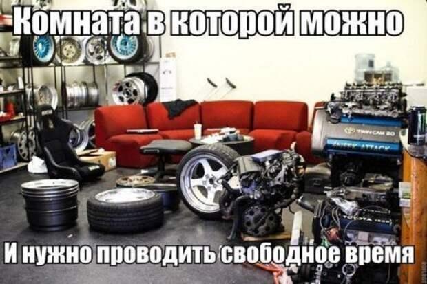 1474381780_1383683964_25