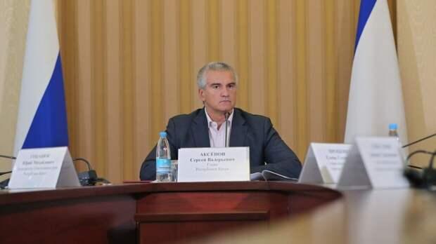 Глава Республики Крым Аксенов сообщил о ситуации с водой в регионе