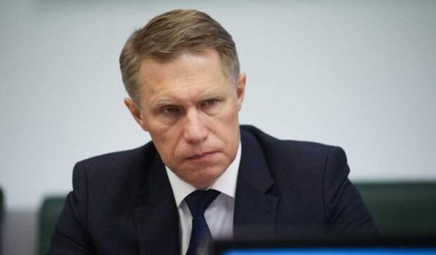 Мурашко назвал сроки отступления эпидемии коронавируса в России
