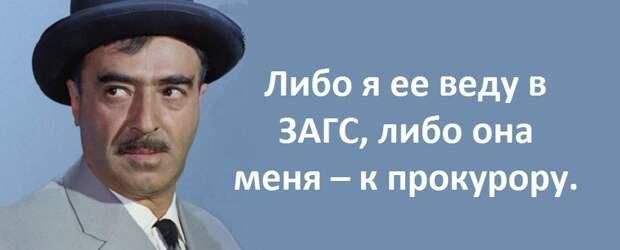 Аваков подал в отставку. Нда, неожиданно...