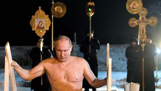 Крещенское купание Путина появилось в Сети
