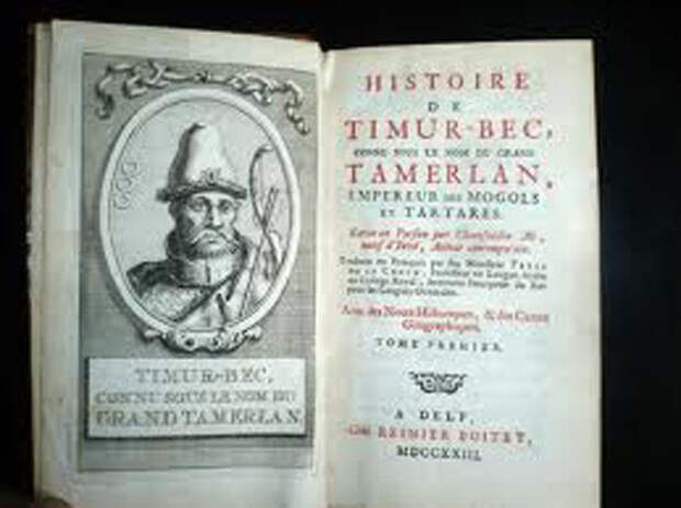 Книга Шарафа аль Дина Али Язди написана в 1454 году и издана в Париже в 1722