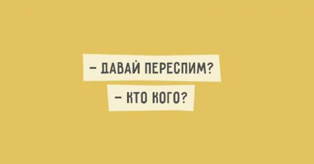 humor otkritka-3