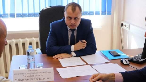 Экс-министр ЖКХ Ростовской области будет мечтать одоме до24апреля