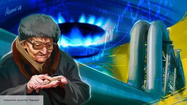 Охрименко спрогнозировал очередное повышение цены на газ на Украине уже этой зимой