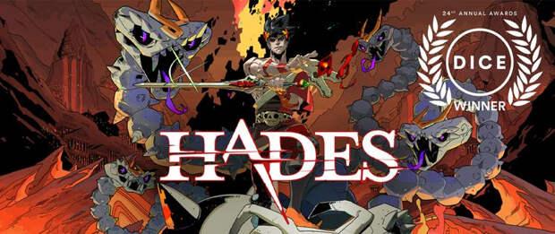 Hades забрала пять наград D.I.C.E. Awards, в том числе «Игру года»