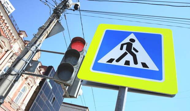ВОренбурге потратят 62млн рублей назакупку умных пешеходных переходов исветофоров