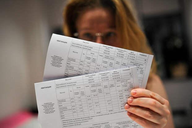 «Хотя бы до 15%»: в Госдуме планируют снизить расходы на оплату ЖКХ