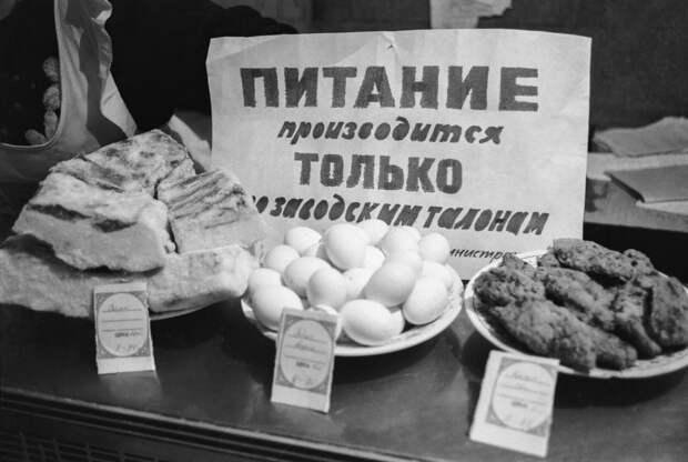 Почему давно пора внедрять в России талоны на питание для малообеспеченных. Объясняет Владислав Иноземцев