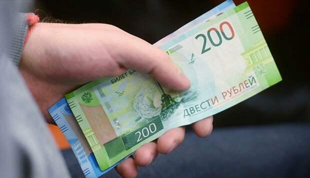 Доллар за 70 копеек(опрос)