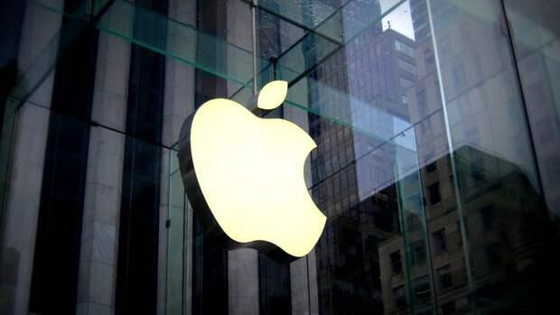 Стала известна возможная дата специальной презентации iPhone 12