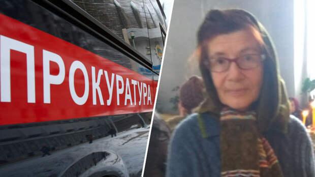 Незаконный заём: калужская прокуратура внесла представление выдавшему кредиты недееспособной женщине банку