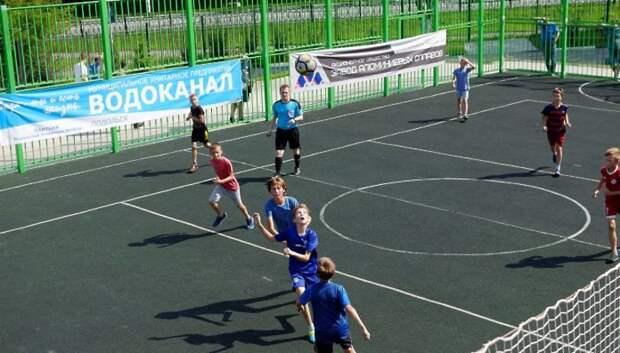 Серию матчей по дворовому футболу планируют провести в Подольске летом
