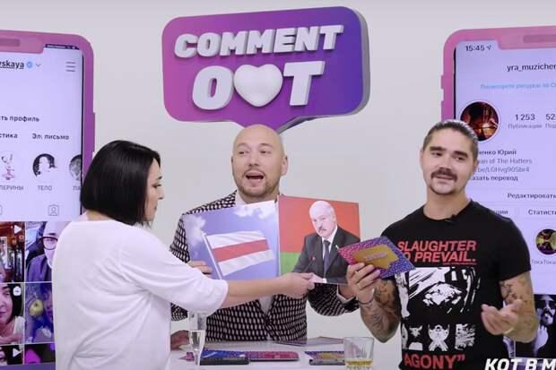 «Бегут с корабля через пробоину»: в шоу Comment Out оценили уход рекламодателей