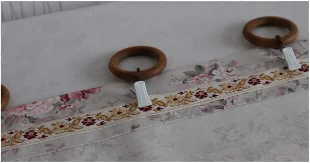 Мастерица показала гениальный способ подвешивания штор: больше никаких неудобных крючков