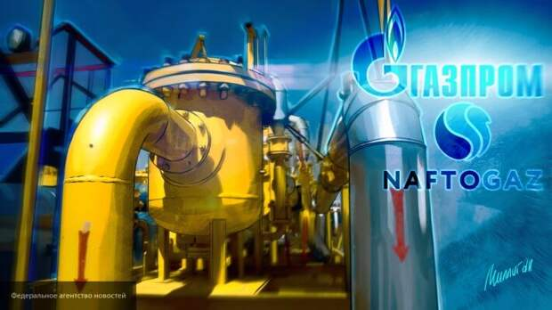 Землянский предупредил о негативных последствиях для Украины при покупке газа у США