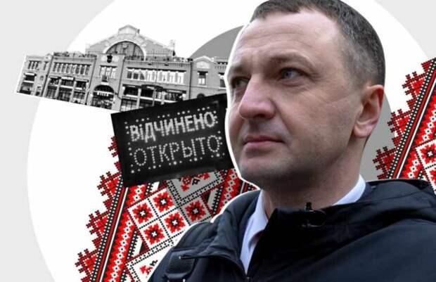 Украинцы шокированы зарплатой чиновника, цель которого — «разжигать ненависть и проводить политику языкового геноцида»